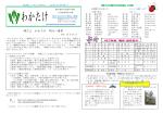 PDFファイルのダウンロード