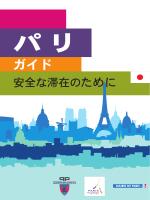 guide paris 2013 JAPONAIS