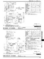 BC-220SK・DT-K250ML GBC-S12S-AY・DV-S525