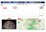 冠山峠2号トンネル掘削進捗状況