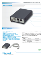 カタログダウンロード(PDF形式 290KB)