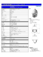 2.0MP屋外赤外線ネットワークスピードカメラ