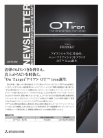 OT™ iron - mitsubishi rayon / graphite shafts