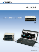 PCD-400A