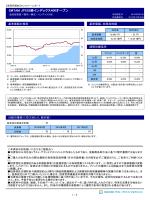 SMTAM JPX日経インデックス400オープン