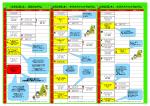 12月23日プログラムスケジュール