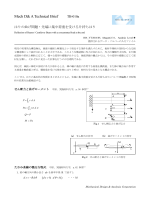 TB-010a - メカニカルデザイン