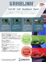 Grablinkシリーズカタログ(ECCO)
