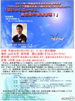 コース紹介PDF - JDIEC 救急ケア開発研究所