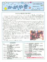 No.314(26年4月7日号