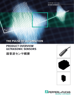 Product overview ultrasonic sensors 超音波センサ概要 the Pulse of