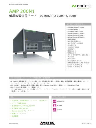 Data Sheet AMP 200N1