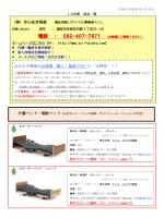 ダウンロード - 福祉用具リサイクルモールACL
