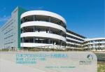 第4期 - 日本プロロジスリート投資法人