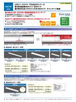 直…(PDF:383KB)