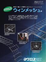 Z-WMR505