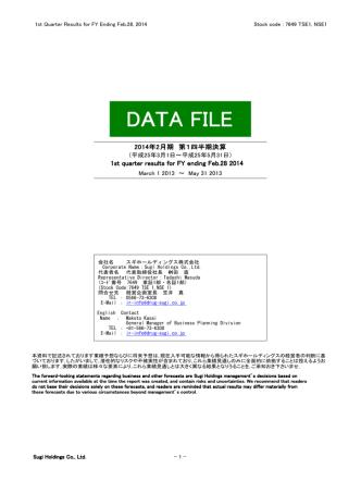 DATA FILE2014\224N2\214\216\212\372_1Q_V6.xls