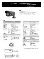 "SAMSUNG 1/3""高解像防滴IRカメラ SCO-2081KRN"