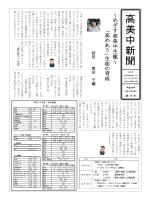 Taro-高美中新聞 14 (4.21.)改.jt
