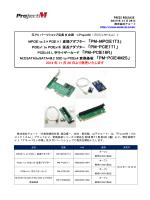 PM-PCIE4M2S - 株式会社aiuto PCパーツ・周辺機器 総合代理店
