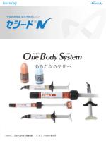 カタログ PDF - クラレノリタケデンタル株式会社