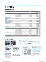 HP プロダクトセレクション2月号(JPS11465