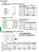 プレハブ式冷蔵庫/冷凍庫 チェストフリーザー タテ型冷凍ストッカー