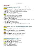 Import-Neuigkeiten Stand: 05-01-2015 (Für weitere Details bitte die