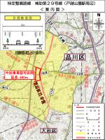 特定整備路線 補助第29号線(戸越公園駅周辺) < 案 内 図 >
