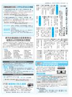 都市計画道路の変更素案の 縦覧および説明会の開催 建築物