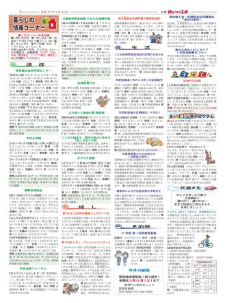 7面(PDF:433KB)