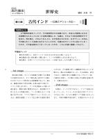 sekaishi 04