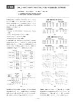 一般演題09 - 中四国放射線医療技術フォーラム