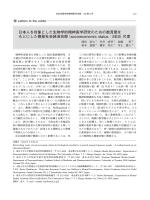 論文PDF - 東京大学医学部精神医学教室 東京大学大学院医学系研究