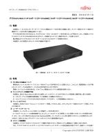 デジタルKVMスイッチ(8 ポート)[PY-KVAD08],(16 ポート)[PY