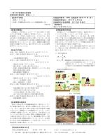 RR 3 1 - 一般財団法人日本建築総合試験所(GBRC)