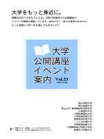 PDF版 - 倉敷市