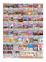 長野県東信版 - トラビスジャパン