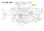 名鉄バス路線図 (岡崎地区)