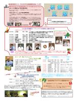 第2回Kobe GM Conference