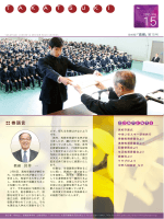 PDFデータ - 高槻中学校・高槻高等学校