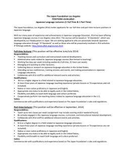 Full-time lecturer (This position will be effective June/July 2014) Part