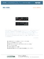 NX-1200 - amxjp.net