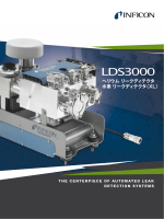 LDS3000カタログ - INFICON インフィコン株式会社