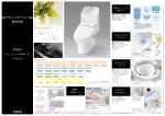 Toilet - デザインオブライト