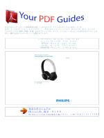 使用方法 PHILIPS SHB-9100
