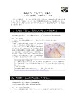 参考資料2-2 [PDF 501 KB]