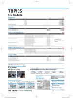 HP プロダクトセレクション01月号(JPS11465