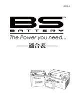 BS バッテリー 適合表 2014.04 ( 457 KB )