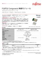 256KB - Fujitsu